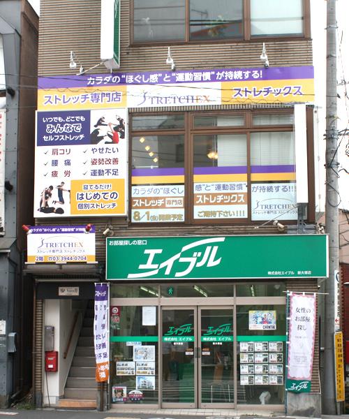 top-exterior