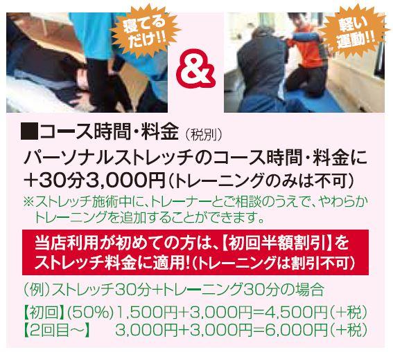 yawatore_price