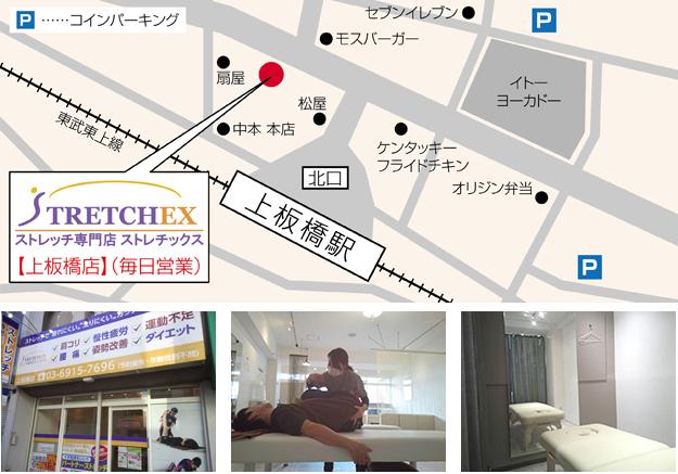 kamiita_map