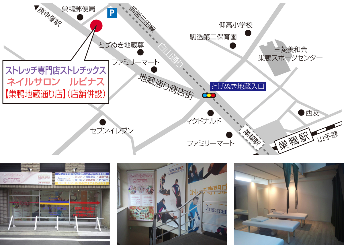sugamo_map