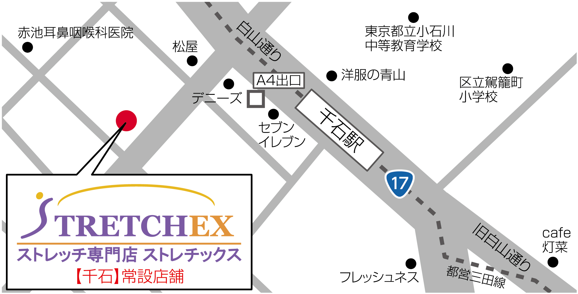 sengoku_map