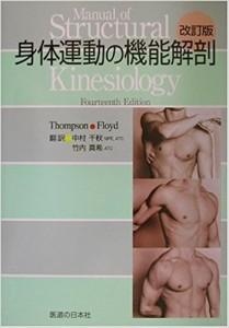 book kinoukaibou