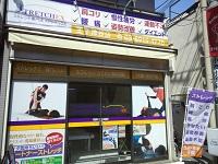 王子神谷店 外観1