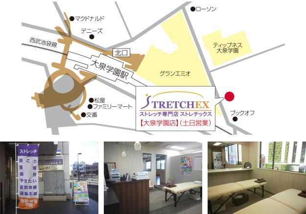 oizumi_map