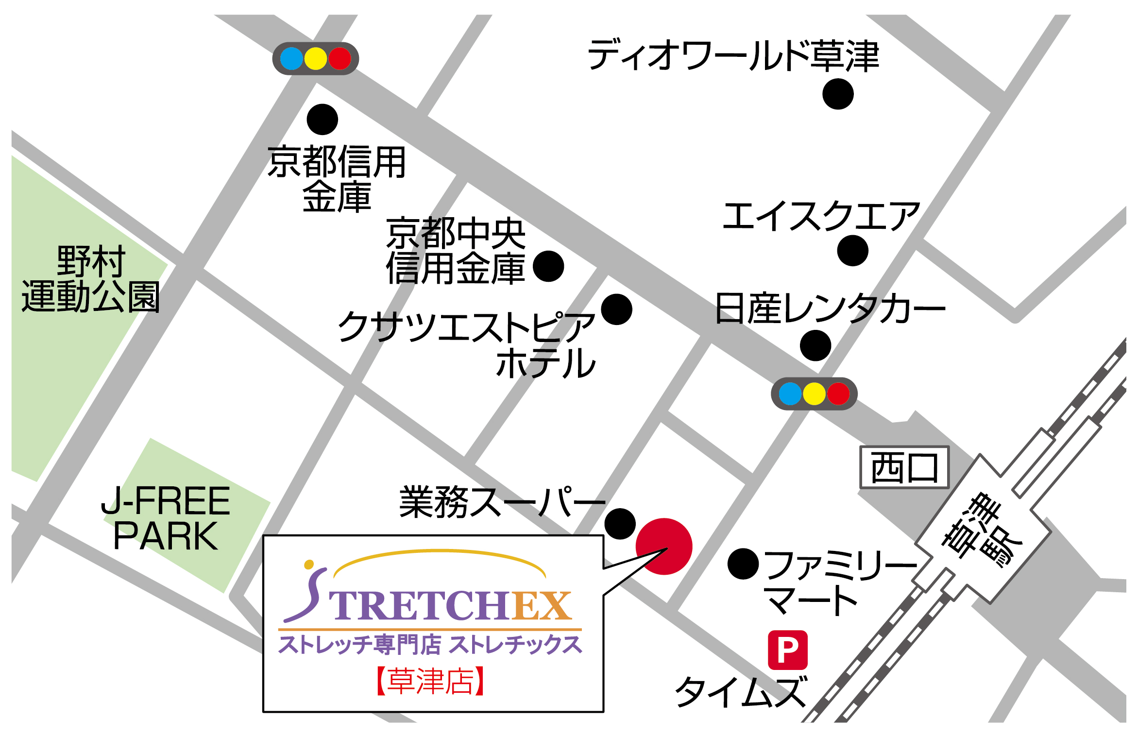 hongo_map