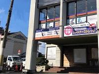 ストレッチ専門店ストレチックス滋賀草津店 外観